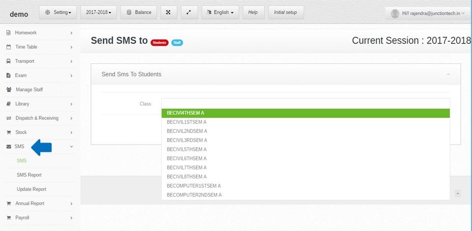 Sendsms management software sms