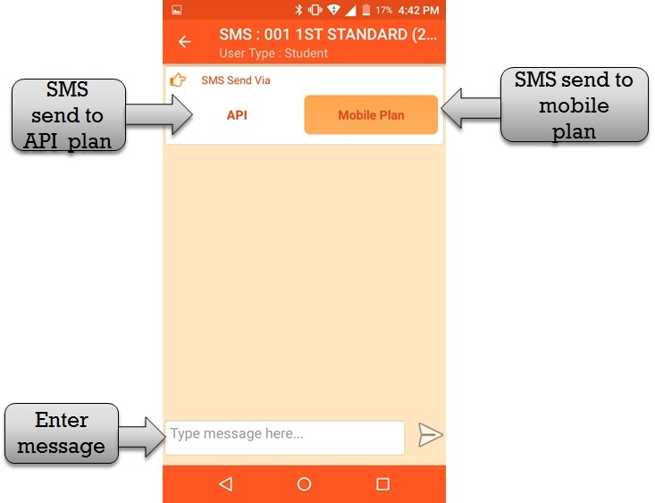 student sms plan